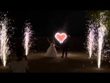 Дорожка из фонтанов + Сердце, Русский Фейерверк
