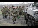 Начинается второй этап АТО в Славянске. Полное уничтожение сепаратистов.