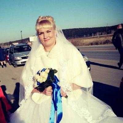 Екатерина Соколова