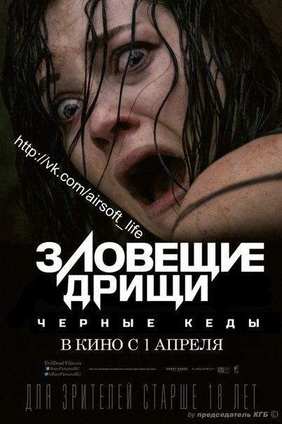 http://cs408223.vk.me/v408223692/8a/M3HHB-xgSBM.jpg