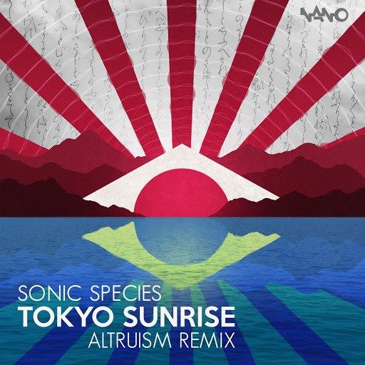 Sonic Species альбом Tokyo Sunrise (Altruism Remix)