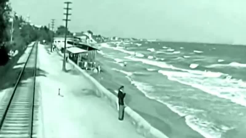 Феодосия 1966г