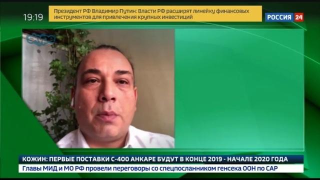 Новости на Россия 24 • Суд в Лондоне постановил арестовать активы украинского бизнесмена Игоря Коломойского