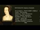 Anna Bolena. G. Donizetti. Montserrat Caballé.