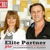 Недвижимость в Турции Аланья Elite Group