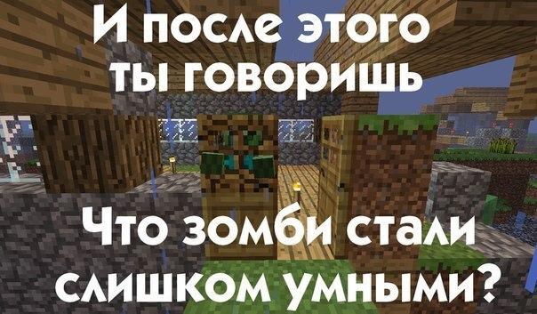 Minecraft из бумаги.Pepakura.