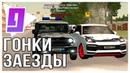 Гонки! Заезды на Porsche Cayenne на ГТА РП КРМП - GTA RP CRMP GTA RolePlay