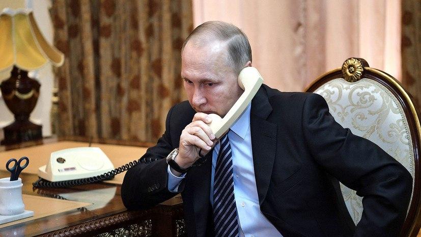 Стало известно, что обсудили Путин и Макрон в ходе телефонного разговора