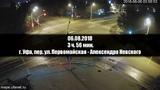 В Уфе водитель Audi A6 сбил пешехода и сбежал с места преступления