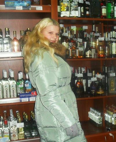 Юлия Бондарь, 16 апреля , Ивацевичи, id125490118
