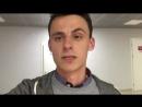 Привет ДДК от Егора Антипина