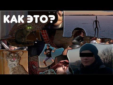 Секретные Материалы - Выпуск №2