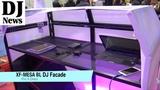 Mesa Foldable Portable DJ Facade From Pro X Direct XF-MESA BL Disc Jockey News