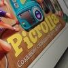 ▶ Picrolla. Cоздавай лучшие видео-слайдшоу