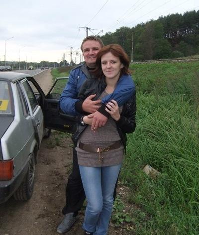 Ирина Барыбина, 20 марта 1988, Смоленск, id133906252