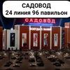 Валиджон Мухабатшоев 22-77