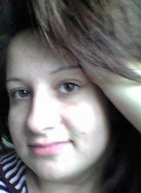 Ольга Александрович, 22 июля 1993, Киров, id156483280