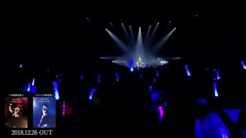 """Hiro Shimono ~ 2018 """"Color of Life""""Blu-ray&DVD"""