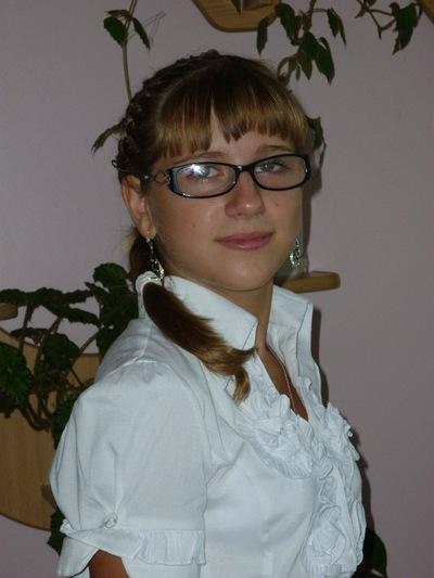 Анастасия Балберова, 1 сентября 1998, Ртищево, id224977263