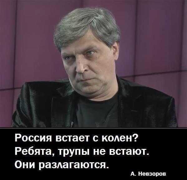 """В РФ уже пугают Украину введением визового режима, если она """"не поймет, что натворила"""" - Цензор.НЕТ 3498"""