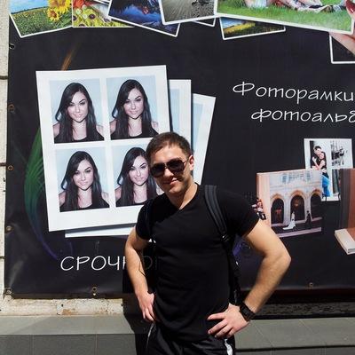 Кирилл Алмазов, 4 июля , Мариуполь, id12652811