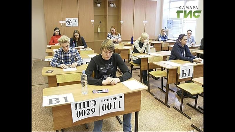 Самарские школьники досрочно сдавали ЕГЭ. Более 30 человек со всей области показали свои знания географии и литературе