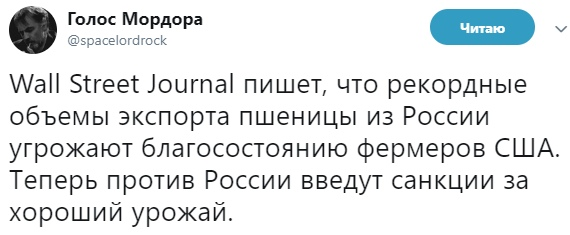 О политике - Страница 30 Jn2zTa_75uQ