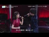 Ikuta Erika x Yamazaki Ikusaburo - Boku Koso Ongaku + Aishite Ireba Wakariaeru @ FNS Uta no Natsu Matsuri 2018.07.25