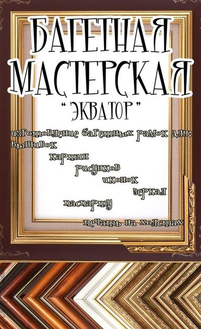 Алексей Шевченко, 16 июня , Челябинск, id88029172