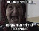 Вася Денисов фото #37