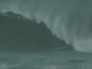ураган wave