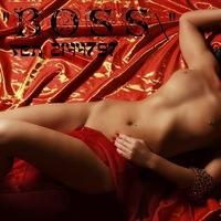 эротический массаж для мужчин в екатеринбурге частные объявления