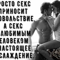 Анкета Ирина Фоменко