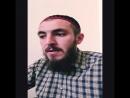 Хабаев Исмаил | «Нехан сий»