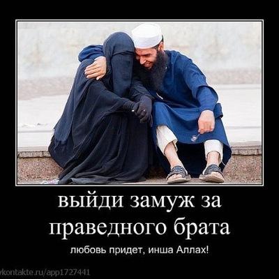 Саида Салемиева, 23 декабря 1986, Моздок, id209065247