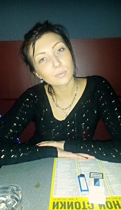Оля Куприянова, 19 мая , Череповец, id137044846