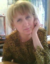 Татьяна Силачева, 12 августа 1970, Новосибирск, id7518736
