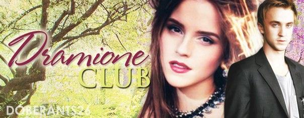 Dramione Club
