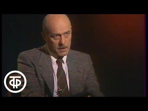 Станислав Говорухин в программе До и после полуночи о социальных проблемах и религии (1989)
