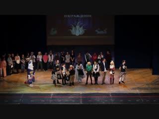 Награждение и закрытие History maker - Yuri on Ice - Rina - Oni no Yoru 2018