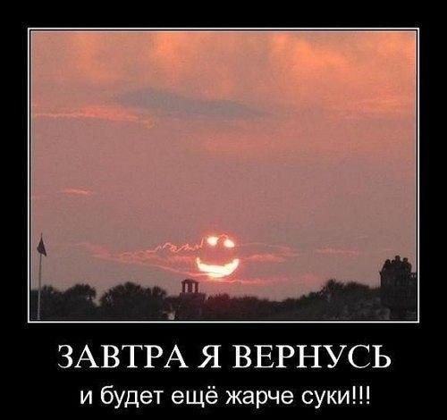 http://cs411230.userapi.com/v411230248/1d7c/IeB9FzyH0W8.jpg