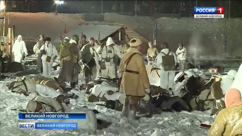 21 01 19 Битва за Новгород Репортаж ГТРК Славия