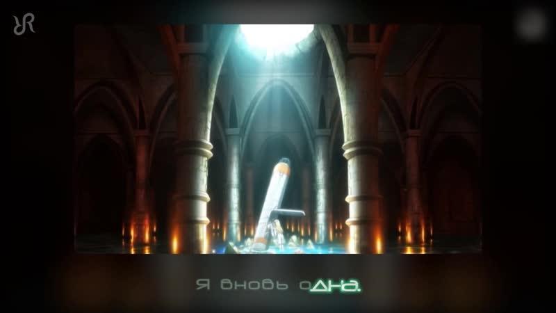 [Molli] aLIEz {RUS vocal cover by Radiant Records} _ Aldnoah Zero