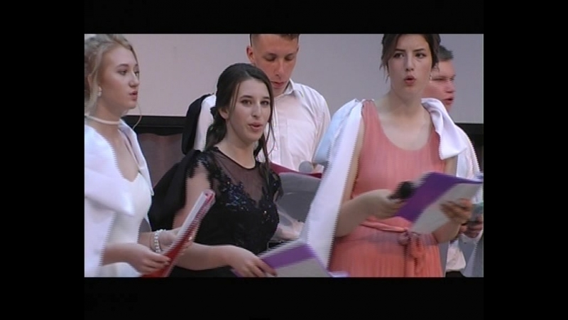 ГБОУ школа №1423 музыка на Балу ч.2 Выпускной 2018 (23.06)