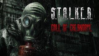 Чернобыль зовет! (запись стрима) - Stalker COC LR