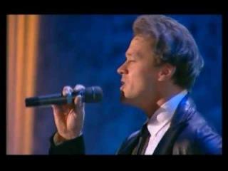 Сергей Любавин - Пара лебедей (Концерт