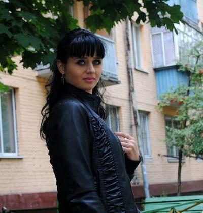 Валентина Сигуля, 11 ноября 1993, Киев, id201512891