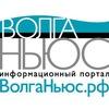 Волга Ньюс - Новости Самары и Самарской области
