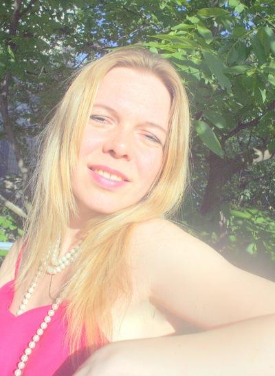 Елена Захарова, 1 февраля , Киев, id106612178