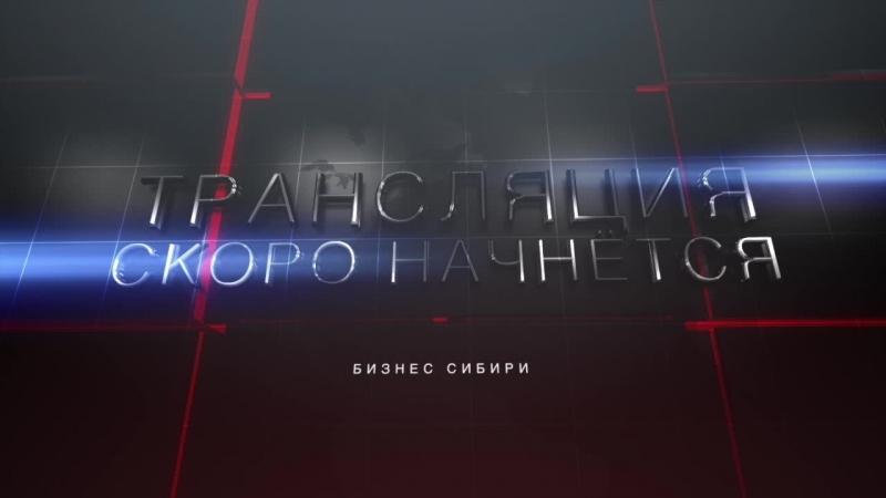 Динара Калашникова - директор мультибрендового магазина Kisshop.ru в проекте бИЗнес Сибири